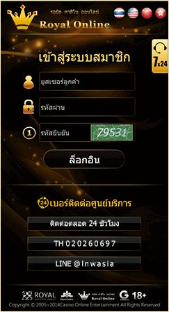 ใส่ User Password